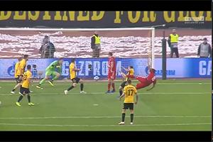 Gol de Javi Martínez (0-1). AEK Atenas 0  - FC Bayern 2 (23-10-18) Champions League
