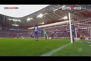 Gol de Javi Martínez (1-0). FC Bayern 1 - Hertha BSC 0 (25-02-19) Bundesliga 1